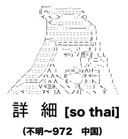 詳 細-AAスクショ版