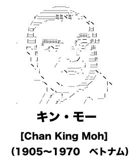 キン・モー-AAスクショ版