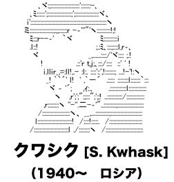 クワシク-AAスクショ版